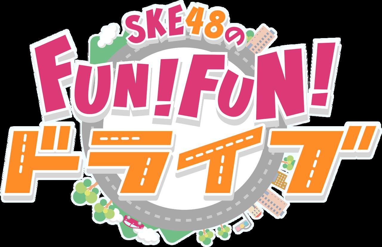 【エンタメ画像】【再ブレーク】SKEの冠番組驚愕の視聴率12.2%を記録☆☆☆