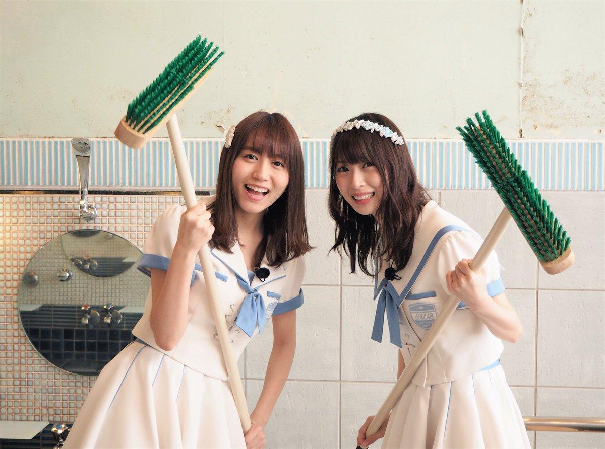 【エンタメ画像】【朗報】SKE48がテレビ都内某所で新番組「SKE48がひとっ浴室浴びさせて頂きます!!!」開始