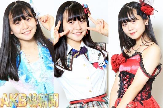 【注目!】AKB新聞 9月号に『かわいい上村亜柚香選手権』掲載
