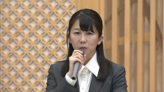 東スポ「NGT48の早川麻依子劇場支配人 ツイート再開も即炎上」