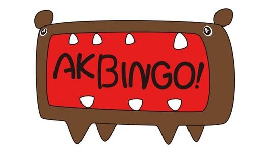 news190716-23_akbingo-logo