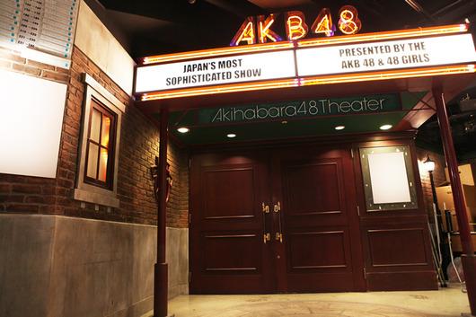AKB48劇場での活動を再開