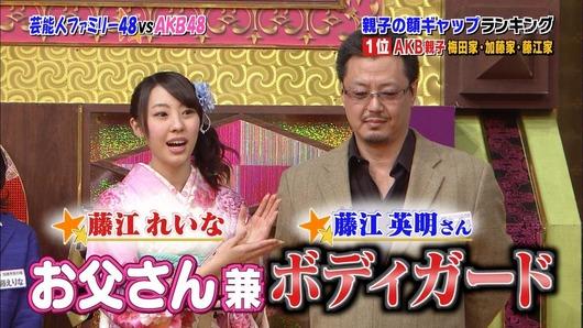 【エンタメ画像】小林よしのり「AKB総選挙のテレビ中継で、親の顔は見たくない」