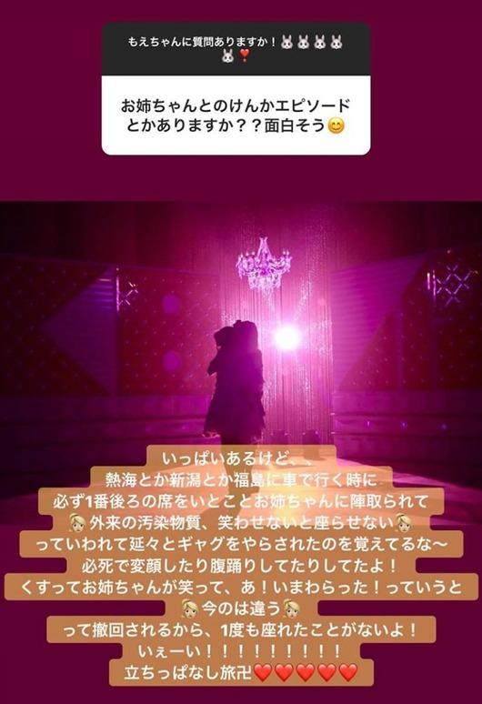 姉妹って大変(´・ω・`) ……矢作姉妹の喧嘩エピソードw