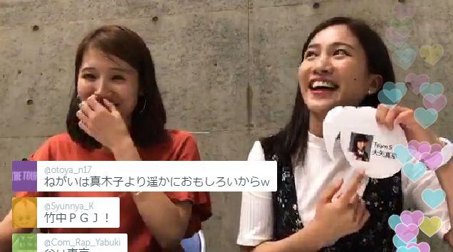 【エンタメ画像】「ゼロポジ公演(都内/名古屋)」落選報告多数の模様!!