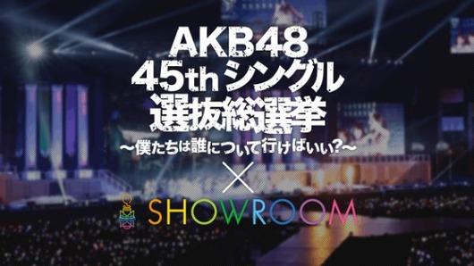 AKB48xSHOWROOM