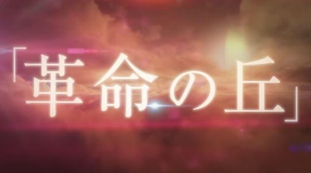【エンタメ画像】SKE48 2ndアルバムのタイトルは「革命の丘」 表題曲の選抜メンバーも発表