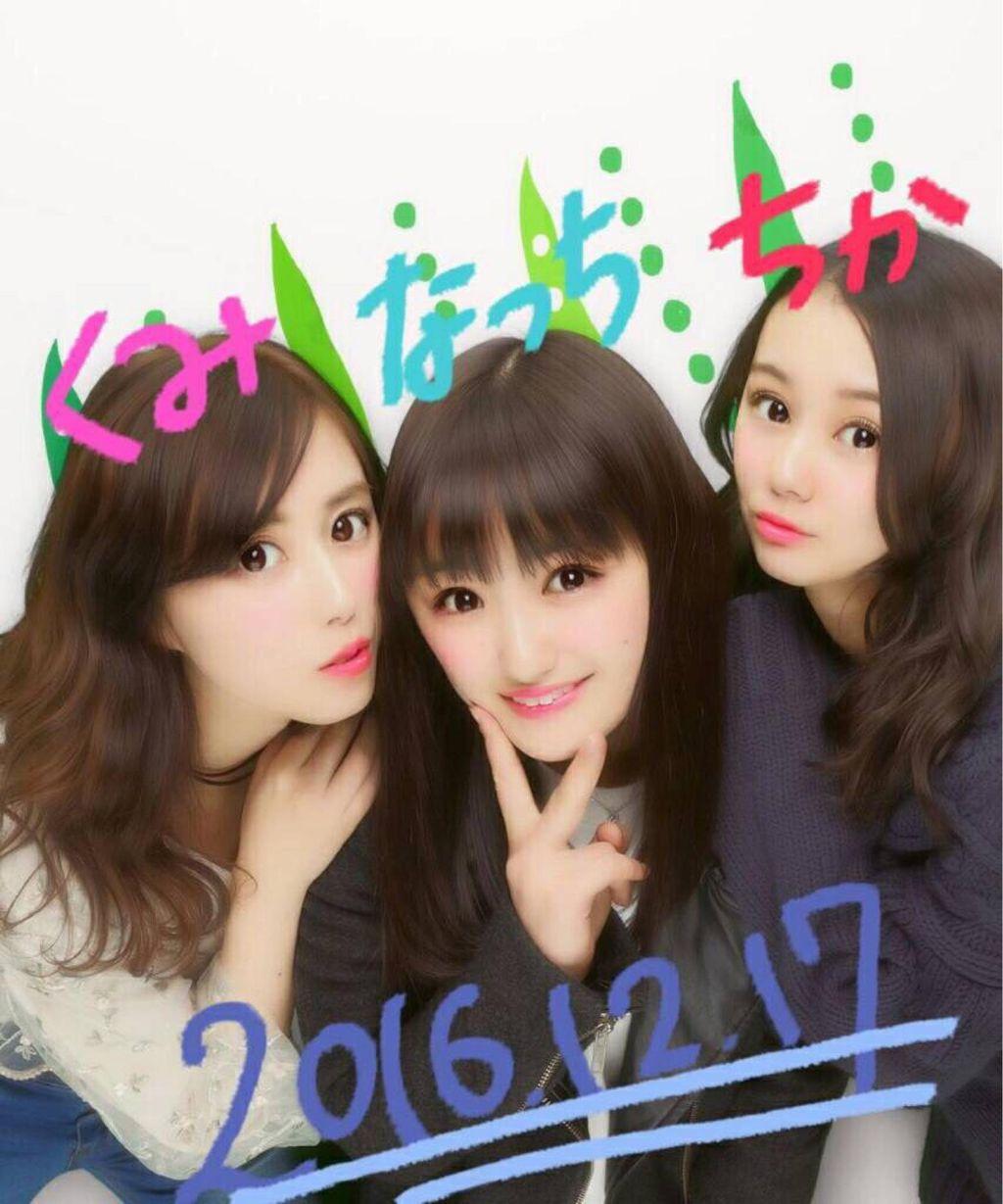 【エンタメ画像】松本慈子 「くみちゃんに会えた★★★」