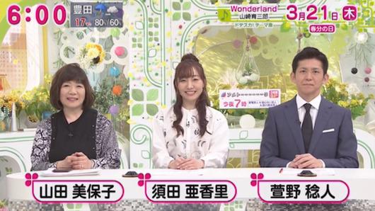 元気のないAKBGの中で誰よりも村外で活躍する須田亜香里の姿をお前ら予想できた?