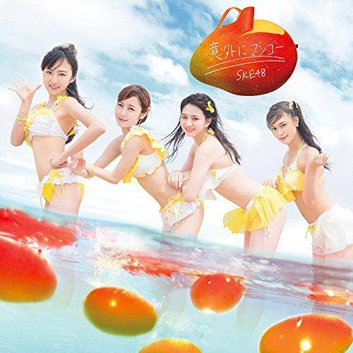 SKE48「意外にマンゴー」5週目売上7,769枚で12位 累計311,997枚