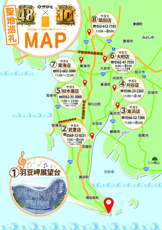 1812_chita_map