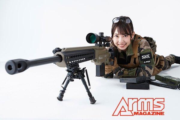 【エンタメ画像】SKE48熊崎晴香がアームズマガジン8月号の表紙に♪