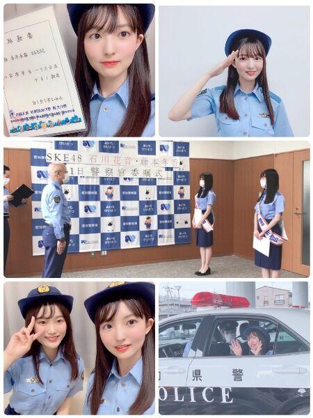 藤本冬香が1日警察官に「もっともっと頑張ってまたいつか呼んでもらえる様に沢山頑張ろうって思えました!」