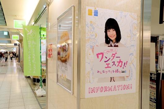 名古屋で愛されるSKE48