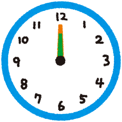 clock_1200