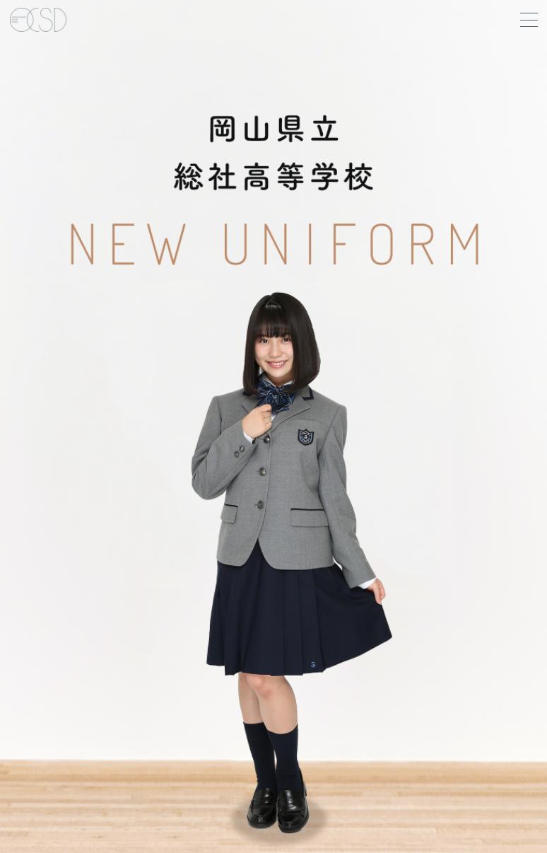 【エンタメ画像】SKE48小畑優奈、オサレカンパニーによるスクールユニフォームブランド「O.C.S.D.」の新ユニフォームの美人モデルに!