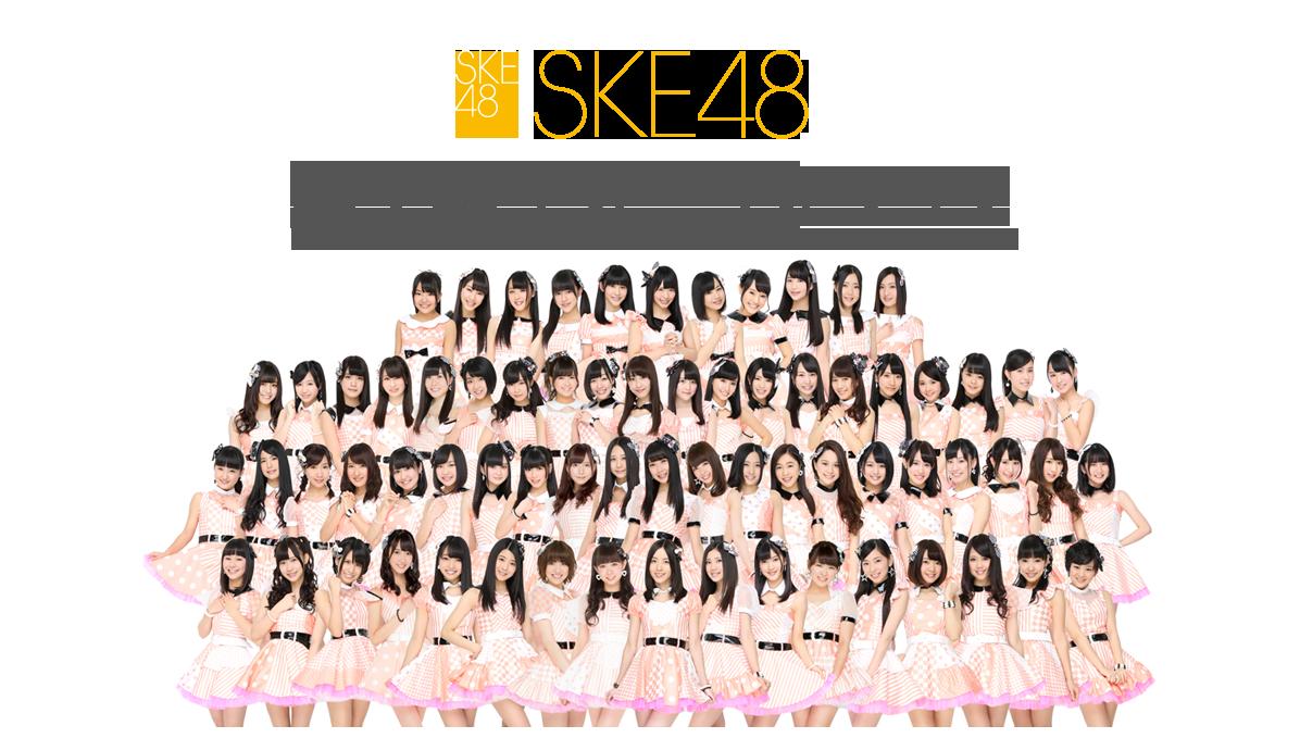 title 【SKE48 7期生WEB投票】あなたの投票した候補者は?【出口調査】 : SKE4