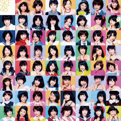 【エンタメ画像】《悲報》SKE新曲発表されずシングル年2枚のみが確定、アルバムはもう無かったことに☆