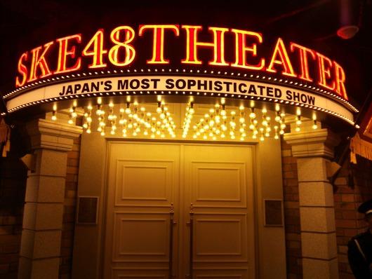 劇場公演のビンゴでなかなか呼ばれない時って、どんなことを考えてる?