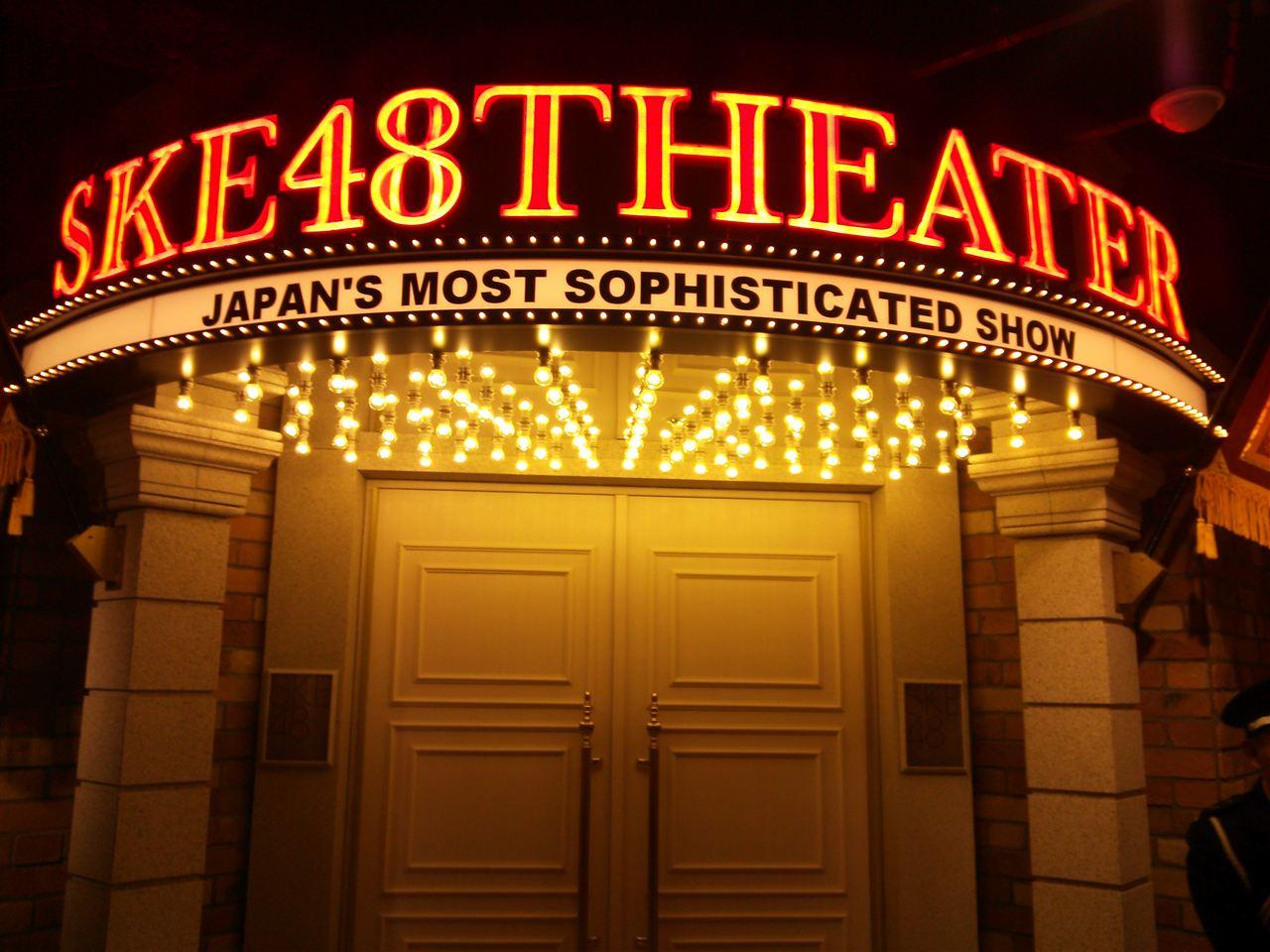 【エンタメ画像】1番いい劇場ってどこ?