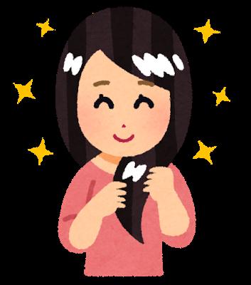 hair_tsuyatsuya
