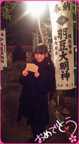 【エンタメ画像】さすが聖地巡礼の女王・末永桜花があの聖地へ