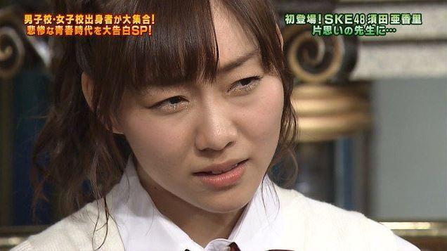 【エンタメ画像】SKE48須田亜香里がさんま御殿で無双