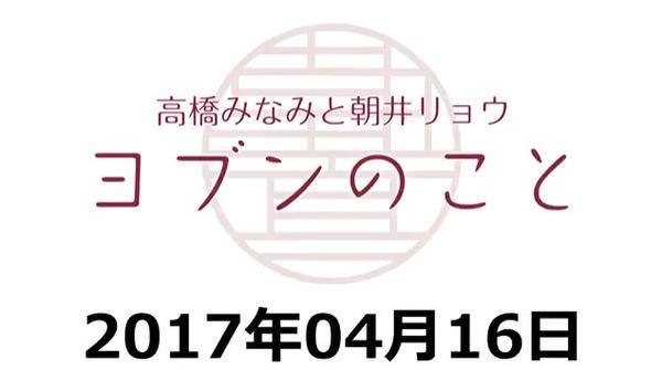 bandicam 2017-04-16 23-30-01-879