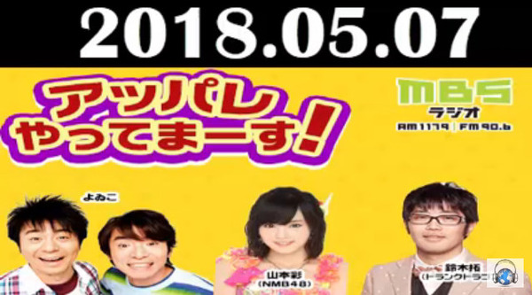 bandicam 2018-05-08 01-44-00-189