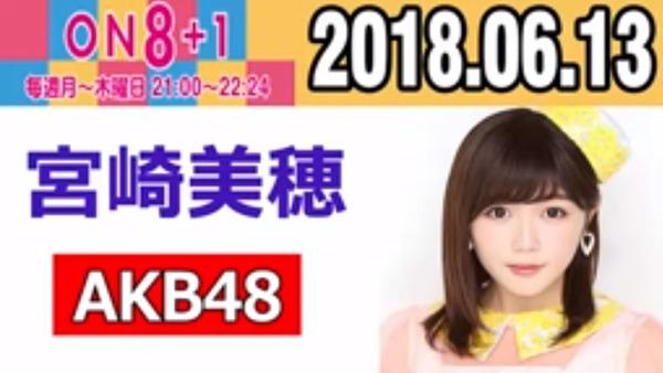 bandicam 2018-06-14 02-35-09-805