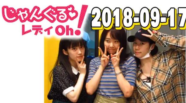 bandicam 2018-09-17 23-13-30-548