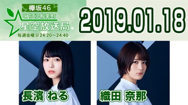 bandicam 2019-01-19 02-25-28-625
