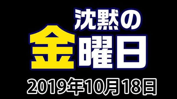 bandicam 2019-10-18 23-25-27-402