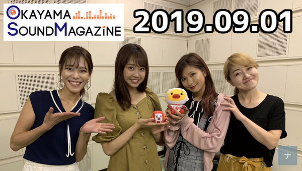 bandicam 2019-09-02 00-07-47-485