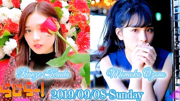 bandicam 2019-09-09 01-40-00-317