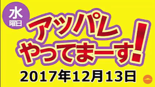 bandicam 2017-12-13 23-55-29-387