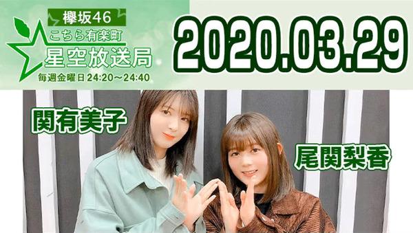 bandicam 2020-03-30 00-59-26-609