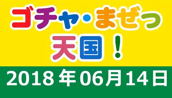 bandicam 2018-06-15 00-26-44-214