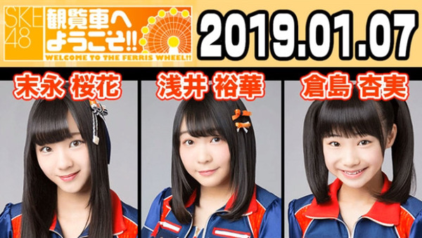 bandicam 2019-01-08 00-44-21-971