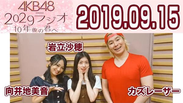 bandicam 2019-09-16 11-22-34-696