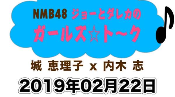 bandicam 2019-02-23 12-18-22-546