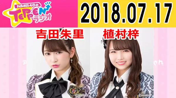 bandicam 2018-07-18 01-59-45-884
