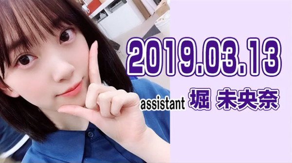 bandicam 2019-03-14 03-09-08-415