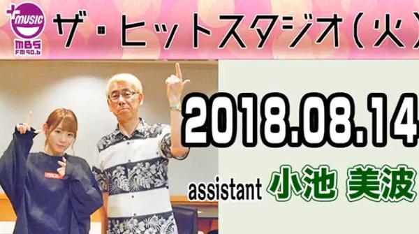 bandicam 2018-08-15 02-56-04-824