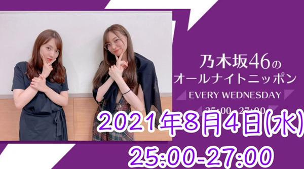 bandicam 2021-08-05 04-57-39-459