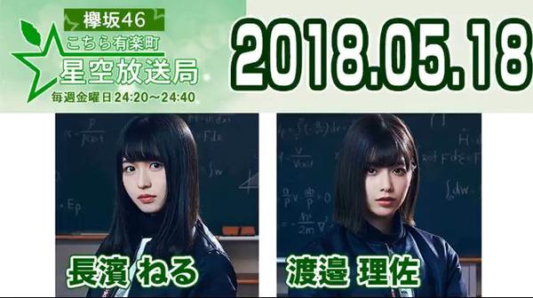 bandicam 2018-05-19 01-00-09-732