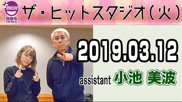bandicam 2019-03-13 13-19-25-079