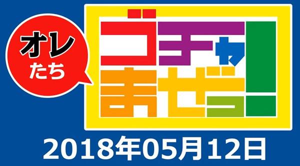 bandicam 2018-05-13 11-37-46-025