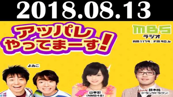 bandicam 2018-08-15 01-33-23-842
