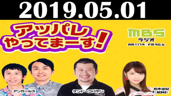bandicam 2019-05-02 01-06-31-905
